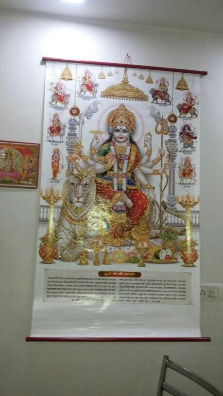 Radha Ki Rasoi