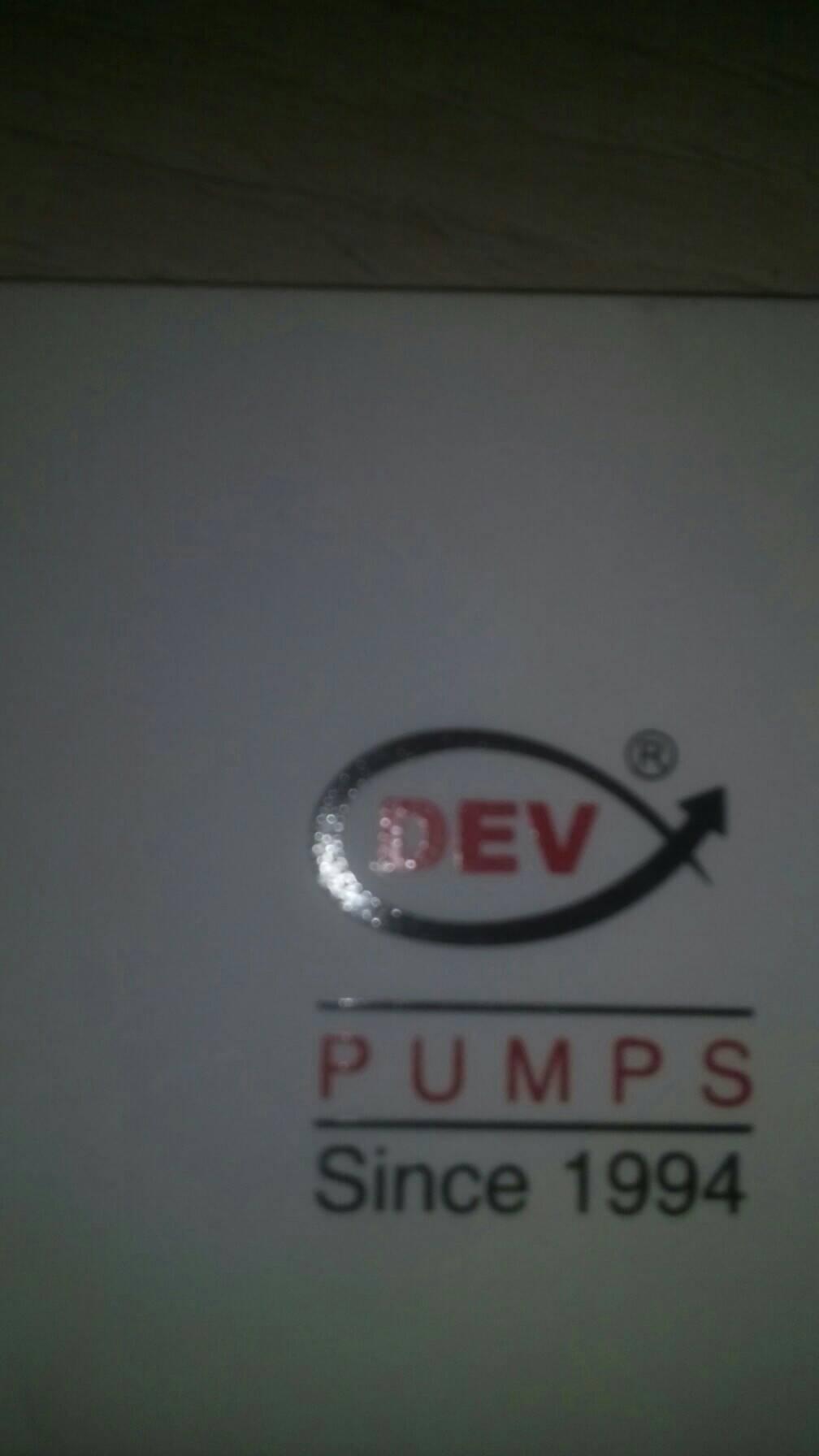 Dev Engineers
