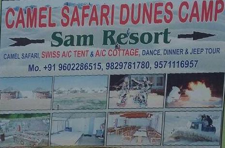 camel safari dunes camp sam resort