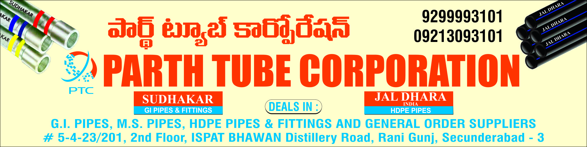 PARTH TUBE CORPORATION