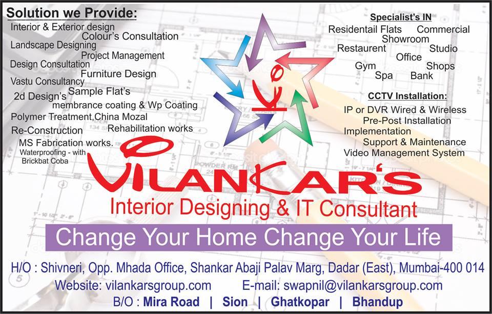 Vilankar