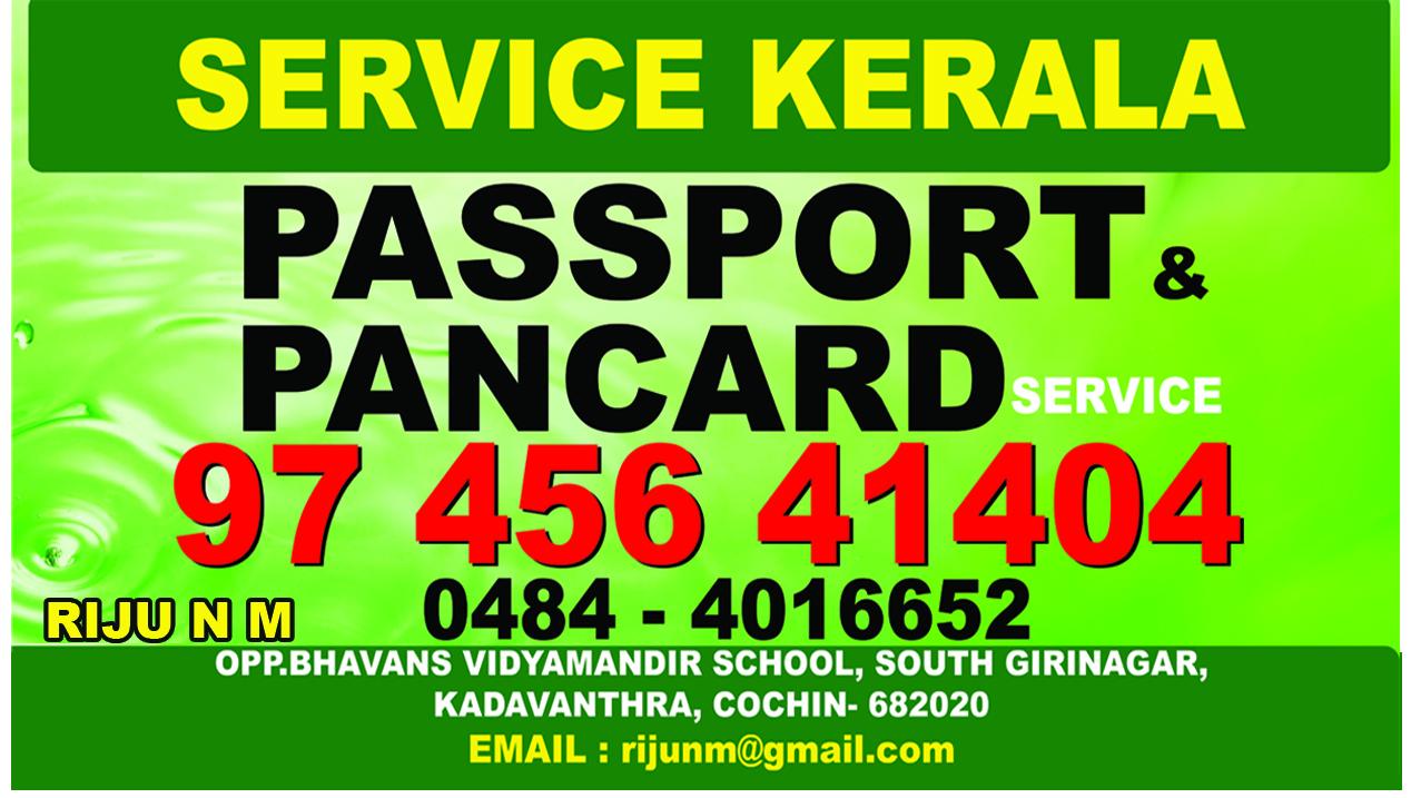 SERVICE KERALA