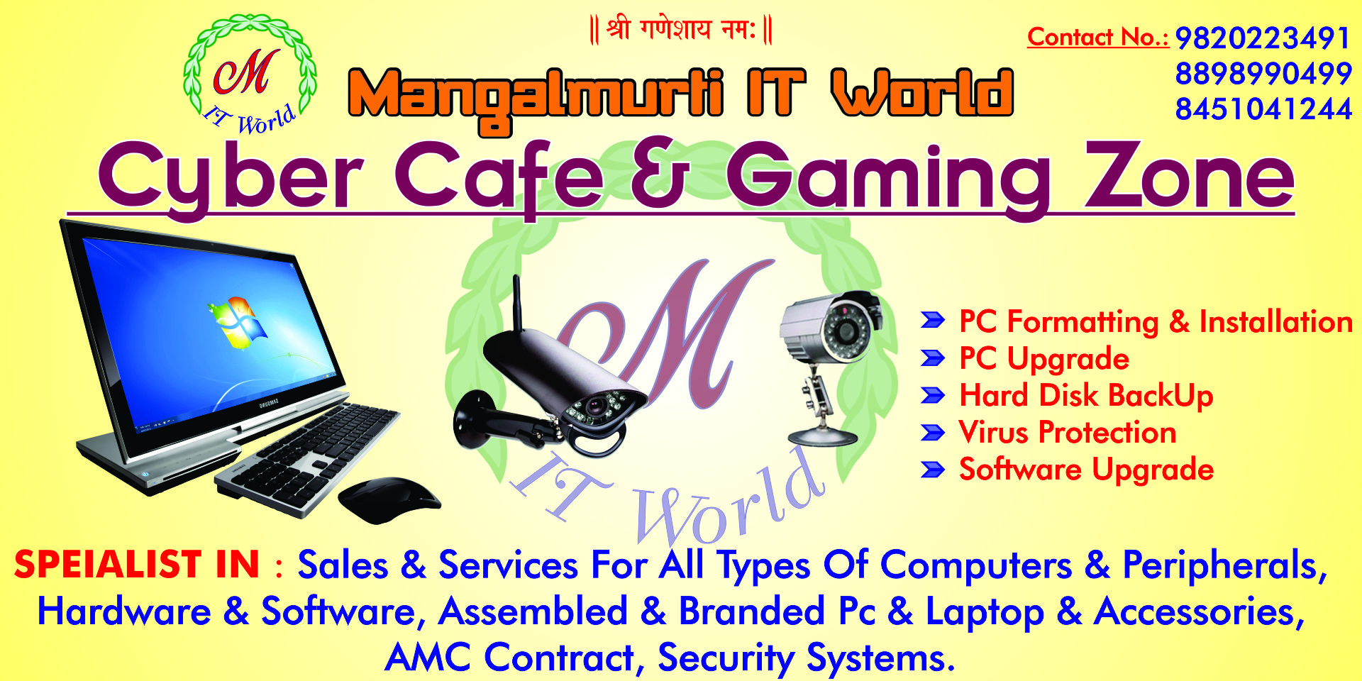 Mangalmurti It World