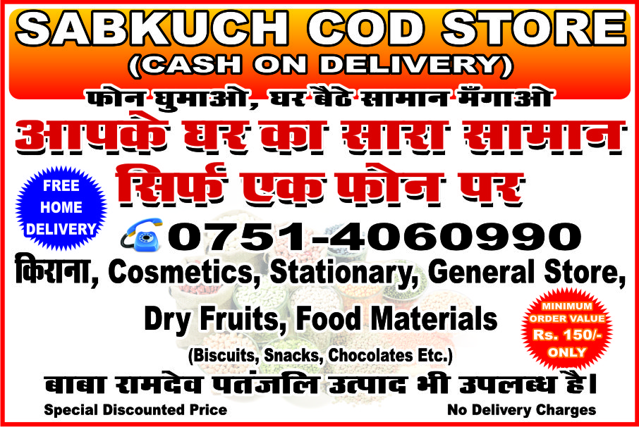 Sabkuch COD Store