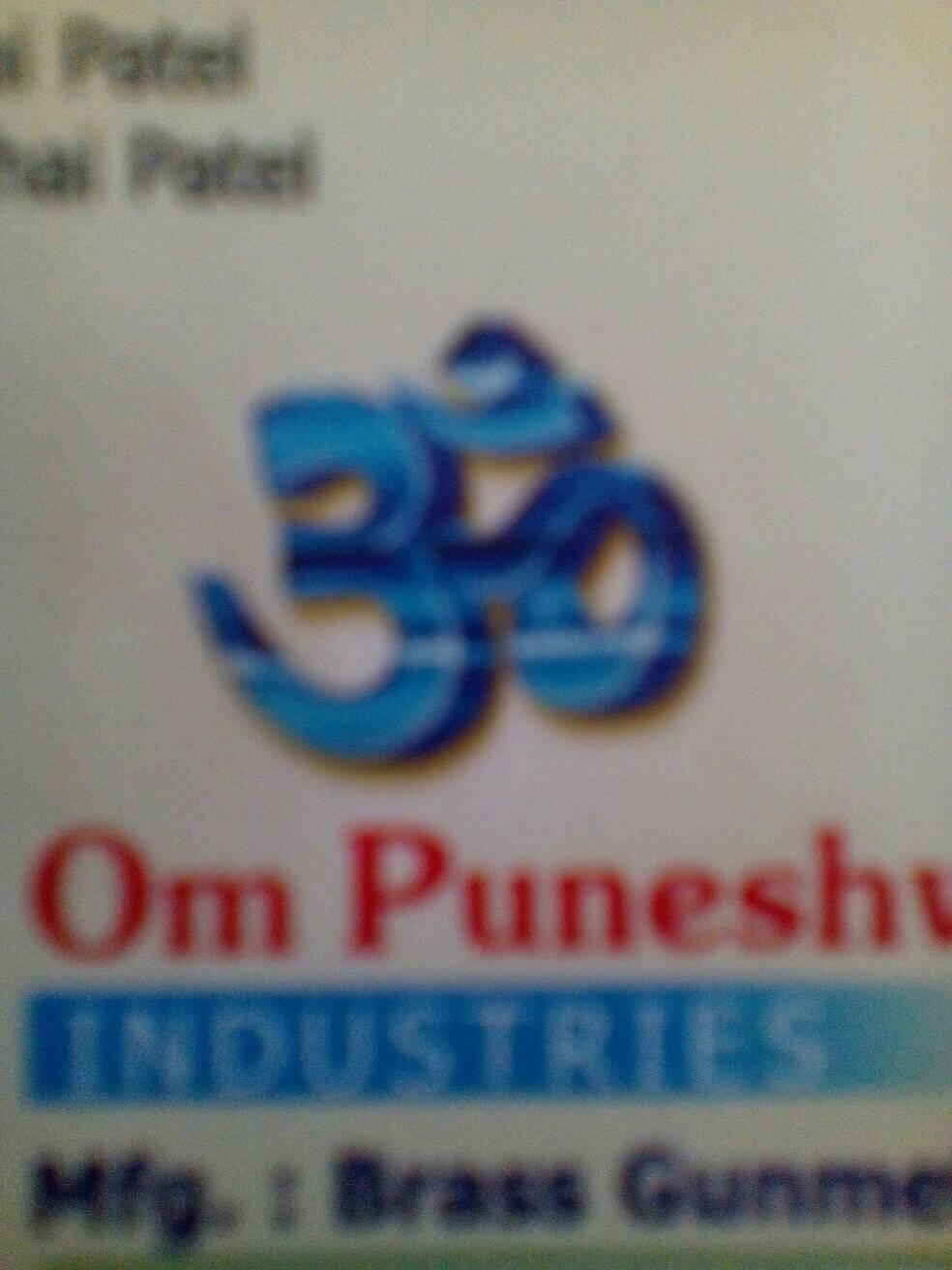 Om Puneshwar