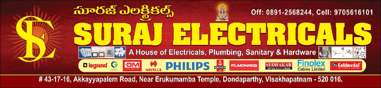 Suraj Electricals