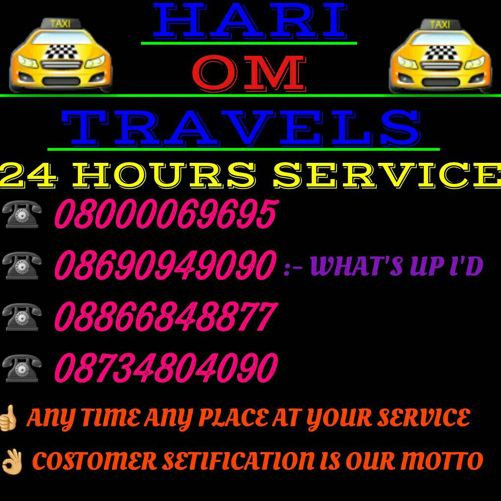 Hari Om Travels