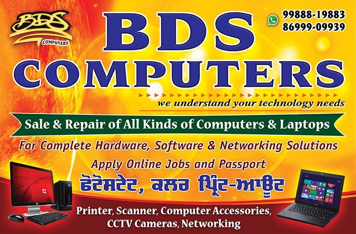BDS Computers Ropar