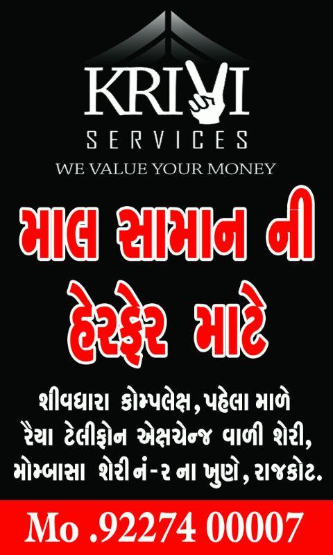 Krivi Services