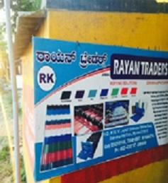 Rayan Traders