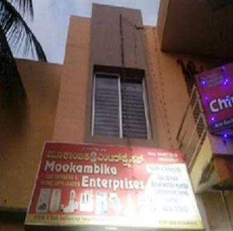 Mookambika Enterprises