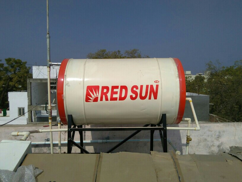 Redsun Solar Industries