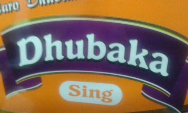 Dhu baja Sing