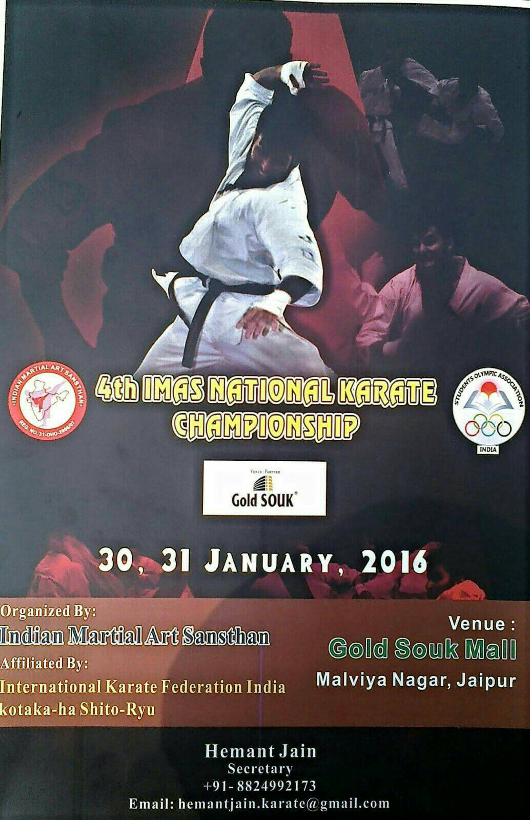 Indian Martial Art Sansthan