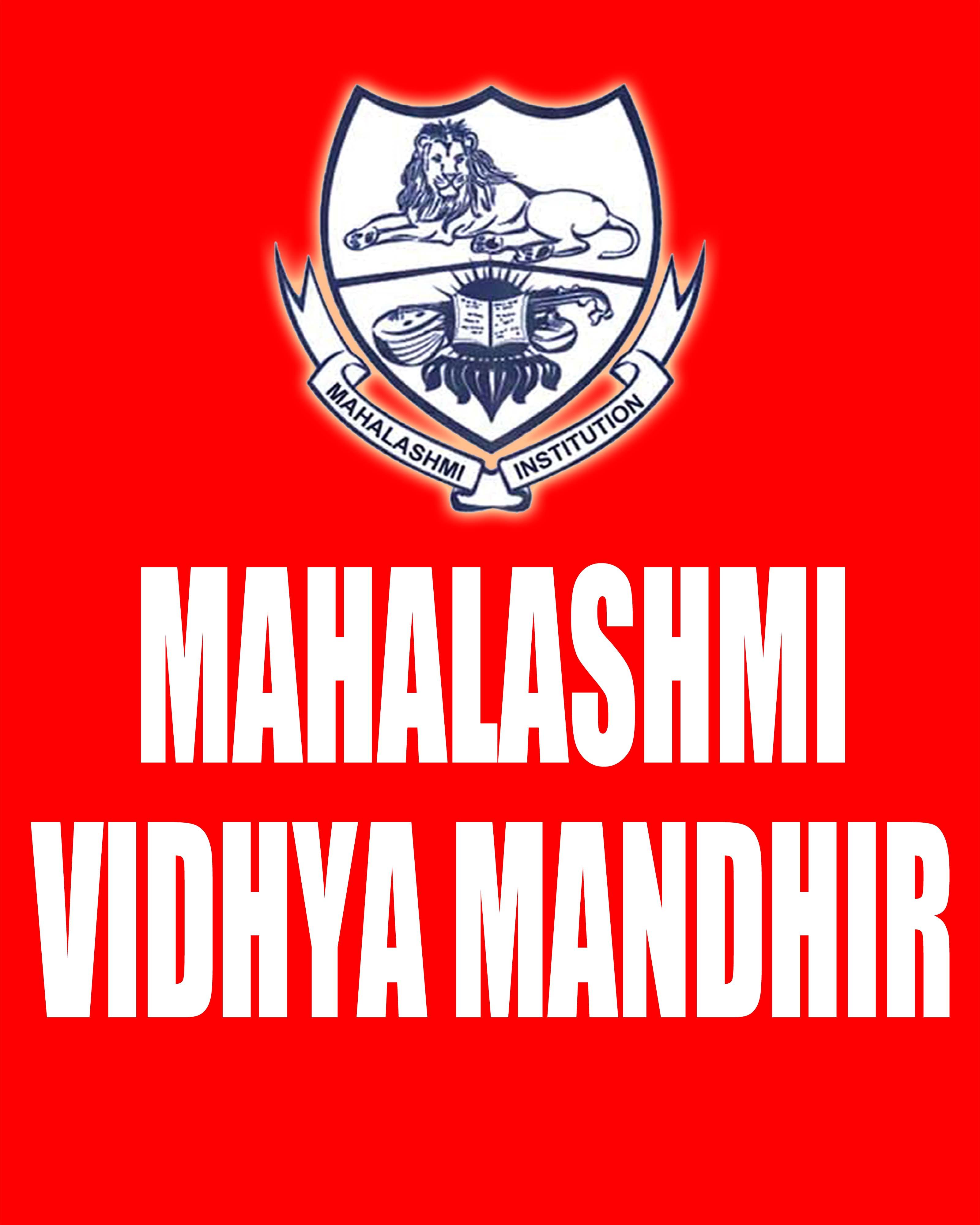 Mahalashmi Vidhya Mandhir