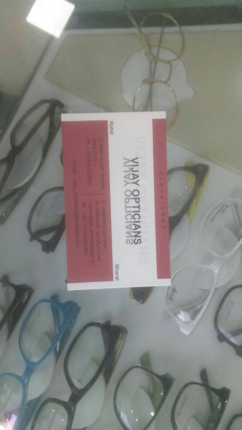 Vijay Optician