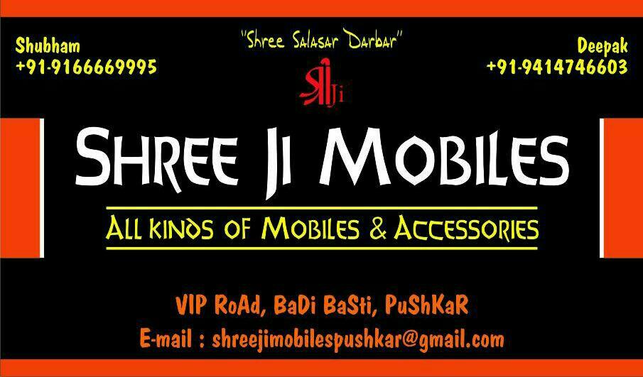 Shree Ji Mobile