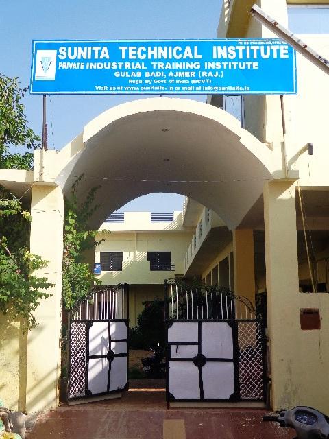 Sunita Technical Institute