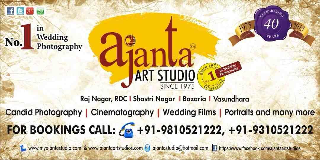 Ajanta Art Studio