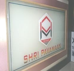 Shri Pavamaan Mobiles