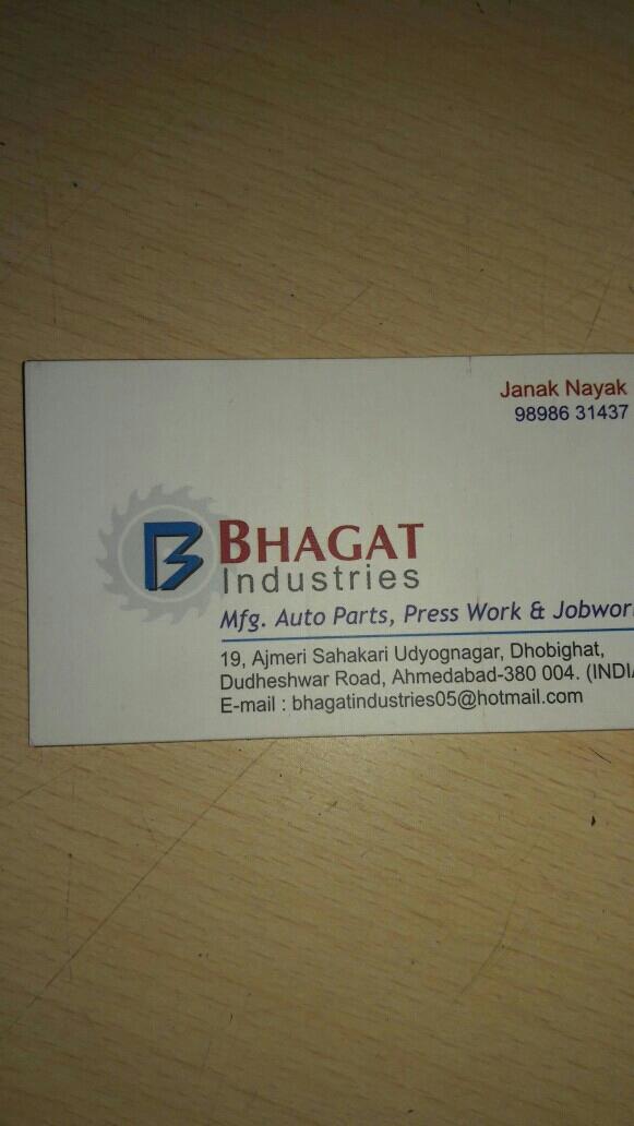 Bhagat Industries
