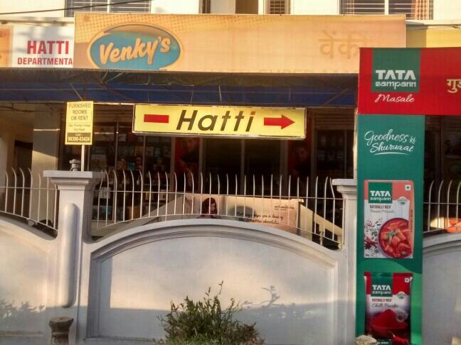 Hatti Super Market