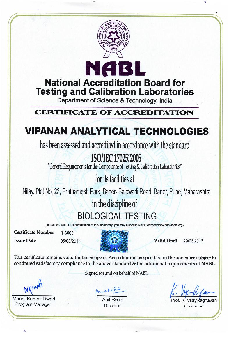 Vipanan Analytical Technologies