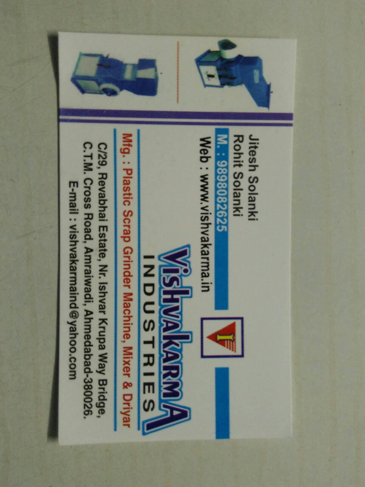 Vishvakarma Industries