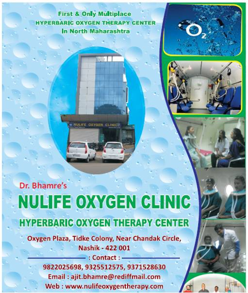 Dr. Bhamres Nulife Oxygen Clinic