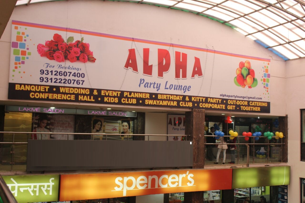Alpha Party Lounge