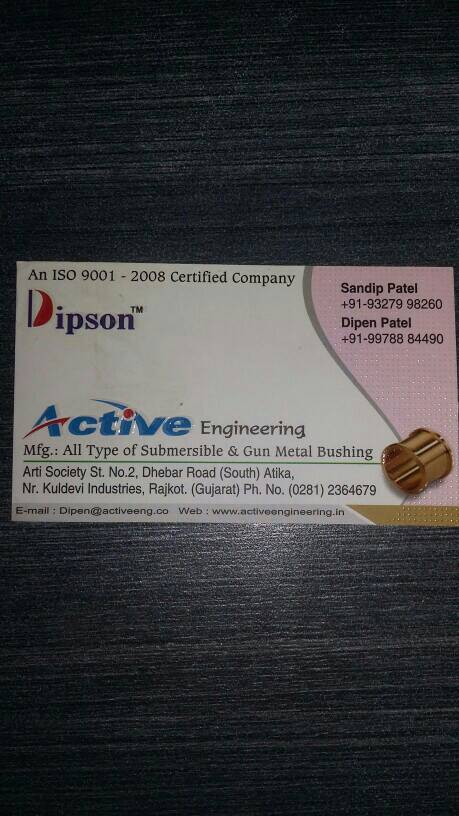 Active Engineering