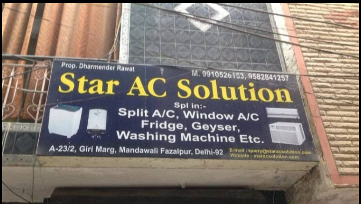 Star Ac Solutions