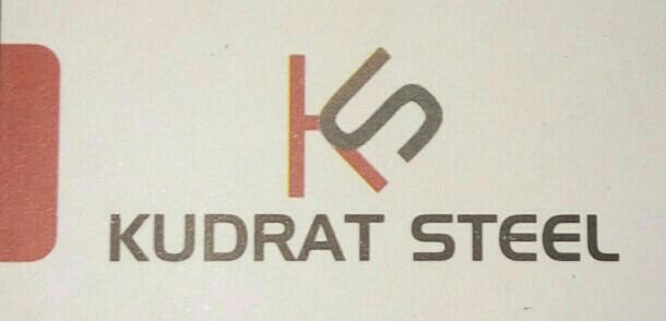 Kudrat Steel