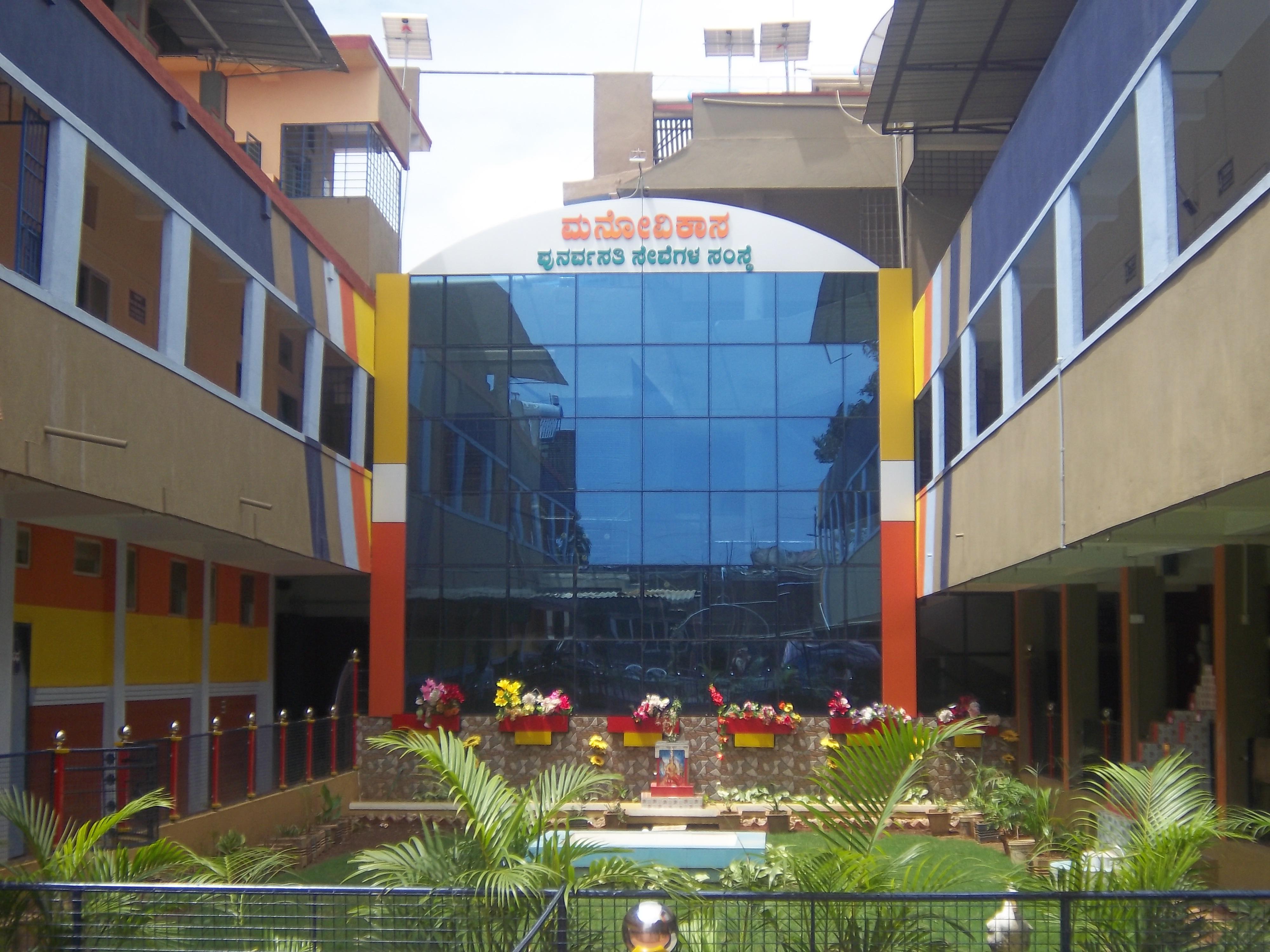 Manovikasa Institute of Rehabilitation Services