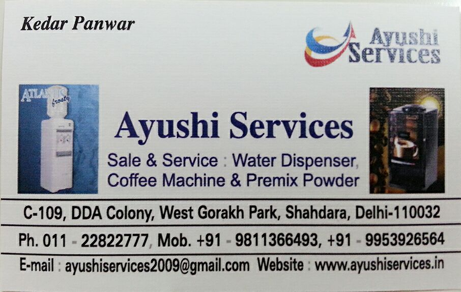 Ayushi Services +919953926564 || Tea Coffee Vending Machine || Water Dispenser