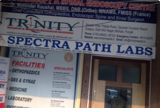 Spectra Path Labs