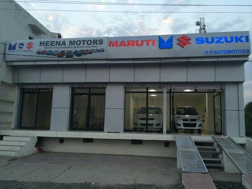 Maruti Sale & Service