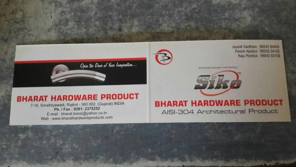 Bharat Hardware Product