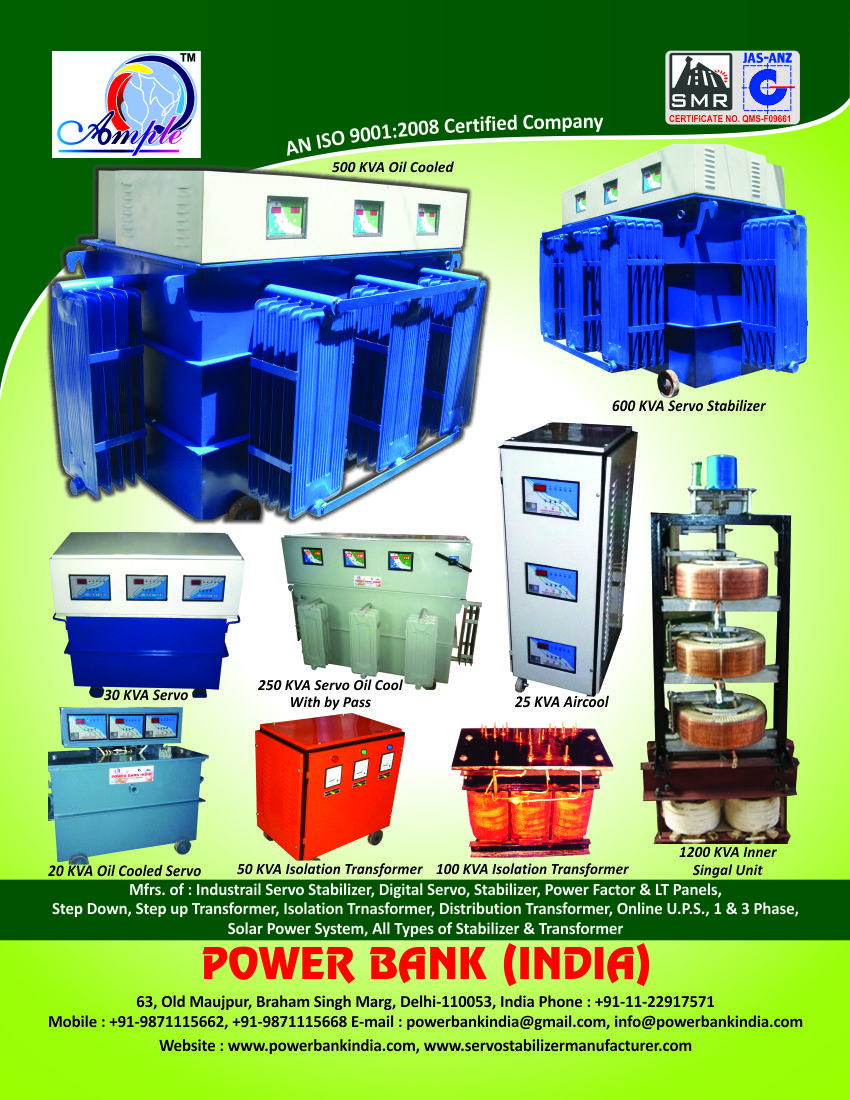 Power Bank India