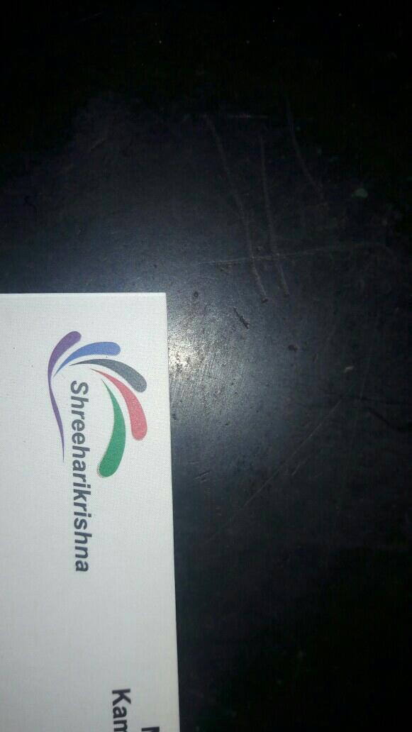Shree Harekrishna Hardware Pvt Ltd