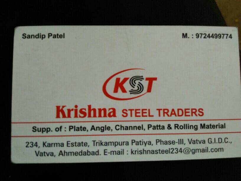 Krishna Steel Traders