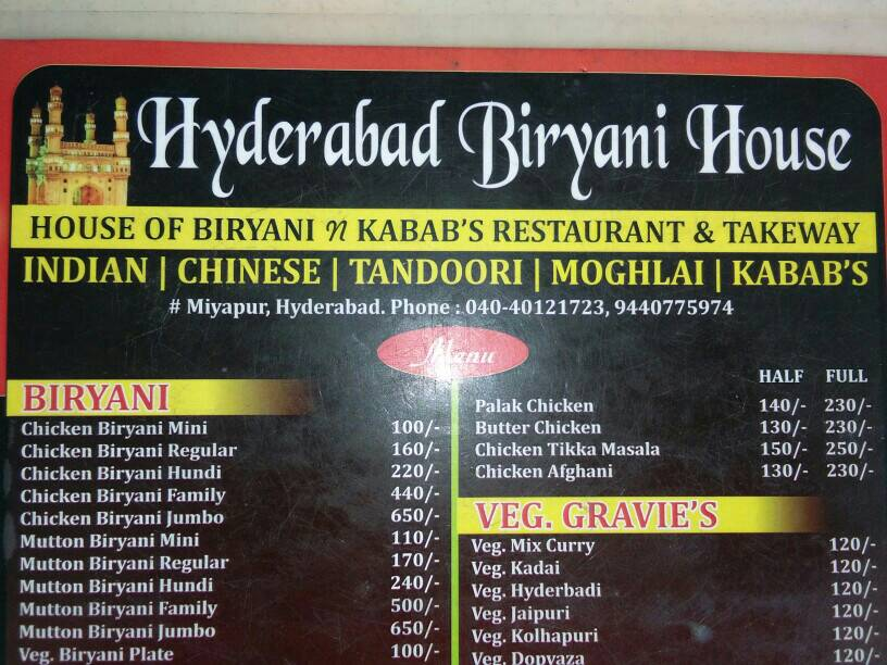 Hyderabadbiryanihouse
