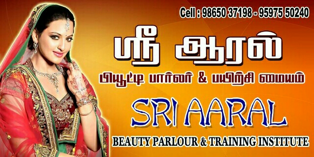 SRI AARAL BEAUTYPARLOUR & TRAINING INSTITUTE