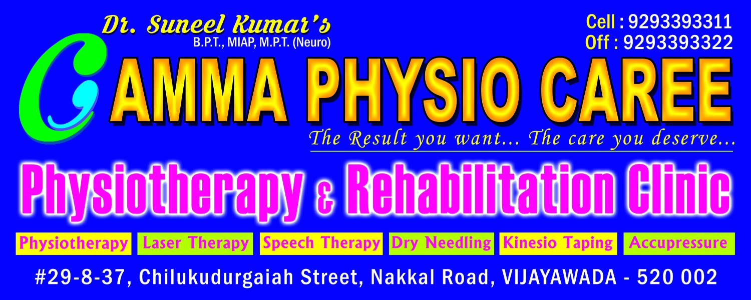 Amma Physio Caree