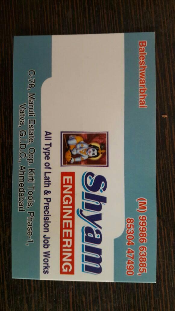 Shyam Engineering