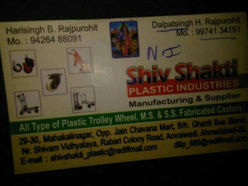 Shiv Shakti Plastic Industries