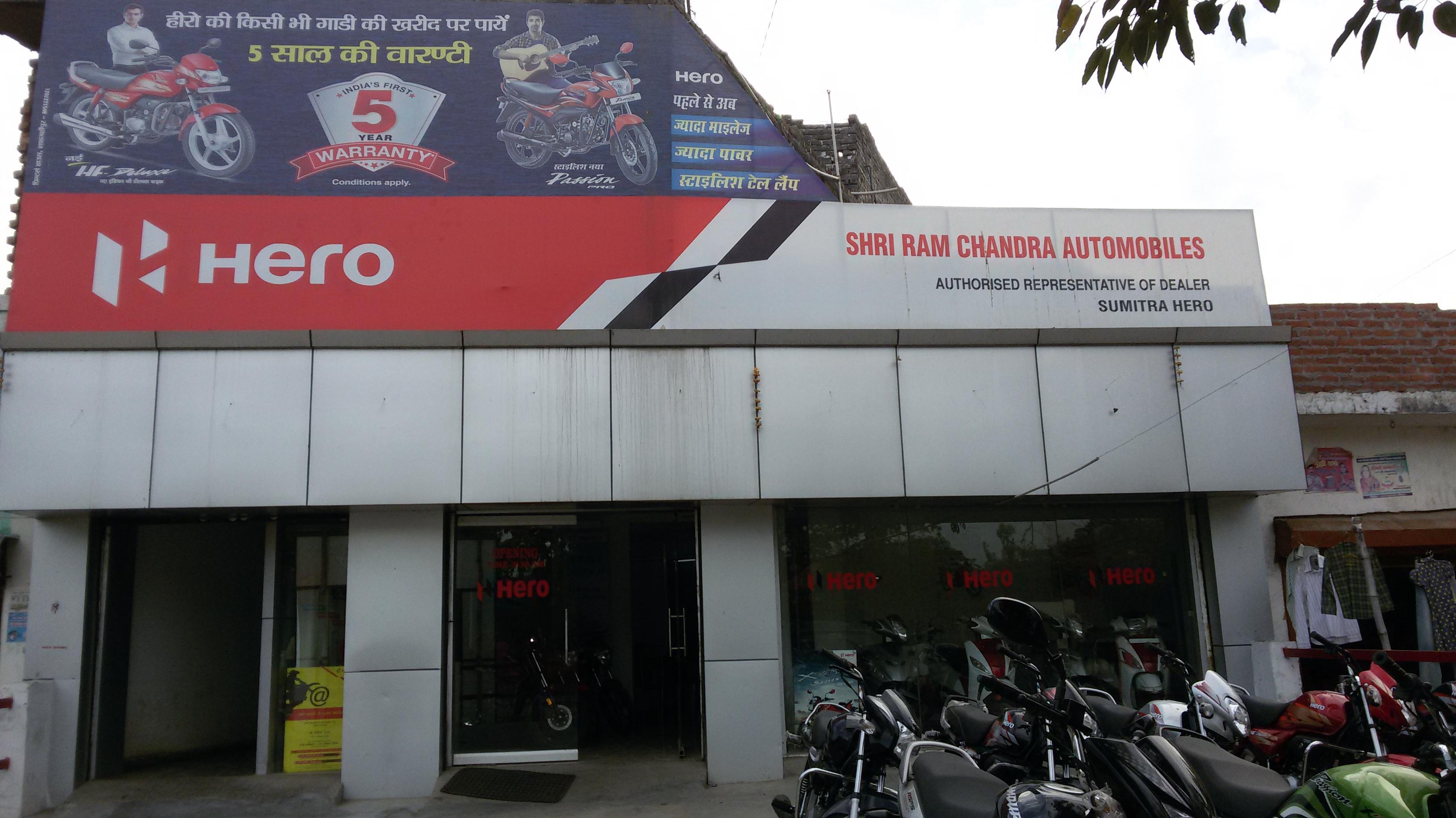 Shri Ram Chandra Automobiles