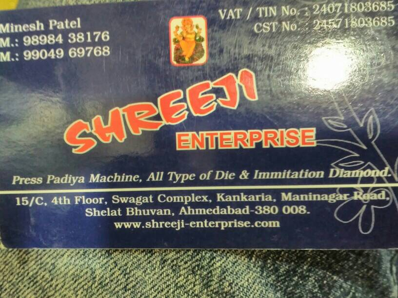 Shreeji Enterprise
