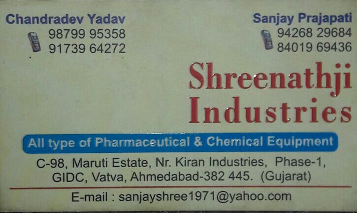 Shreenathji Industries
