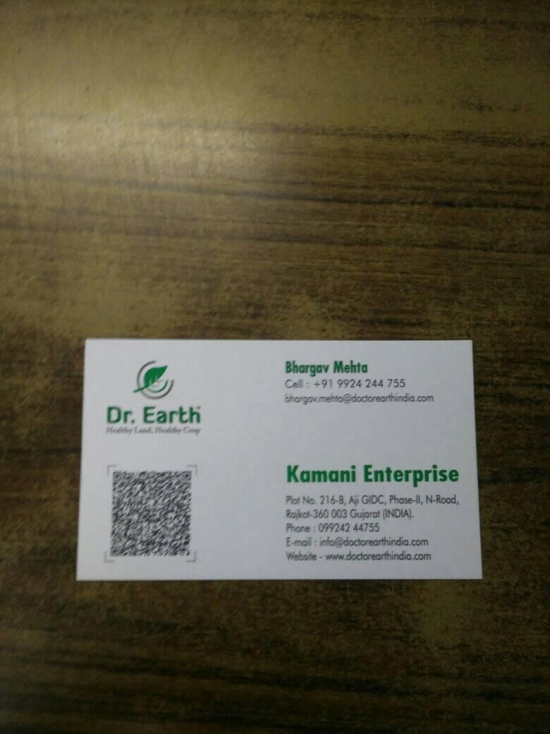 Kamani Enterprise